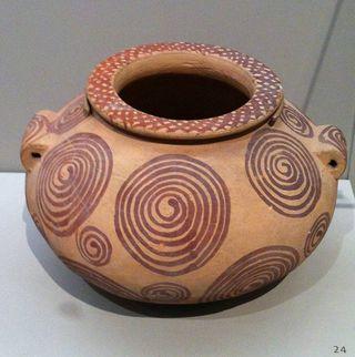 Vase égyptien